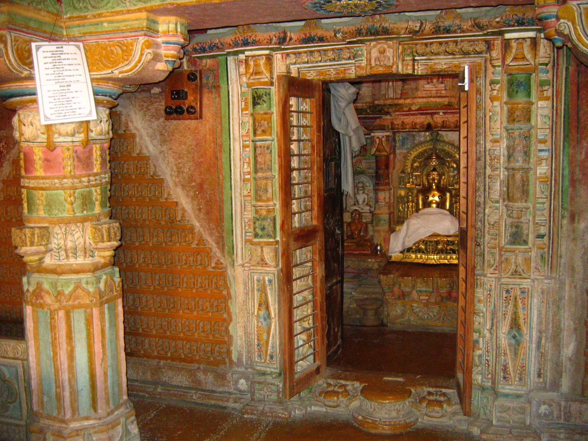 Inside of Jain Temple